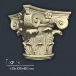 capitals-columns_14_20110504_1318165395