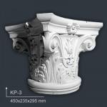 columns-31_2_20110510_2082455587