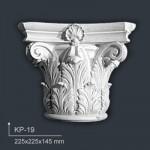 columns-31_5_20110510_1161010222